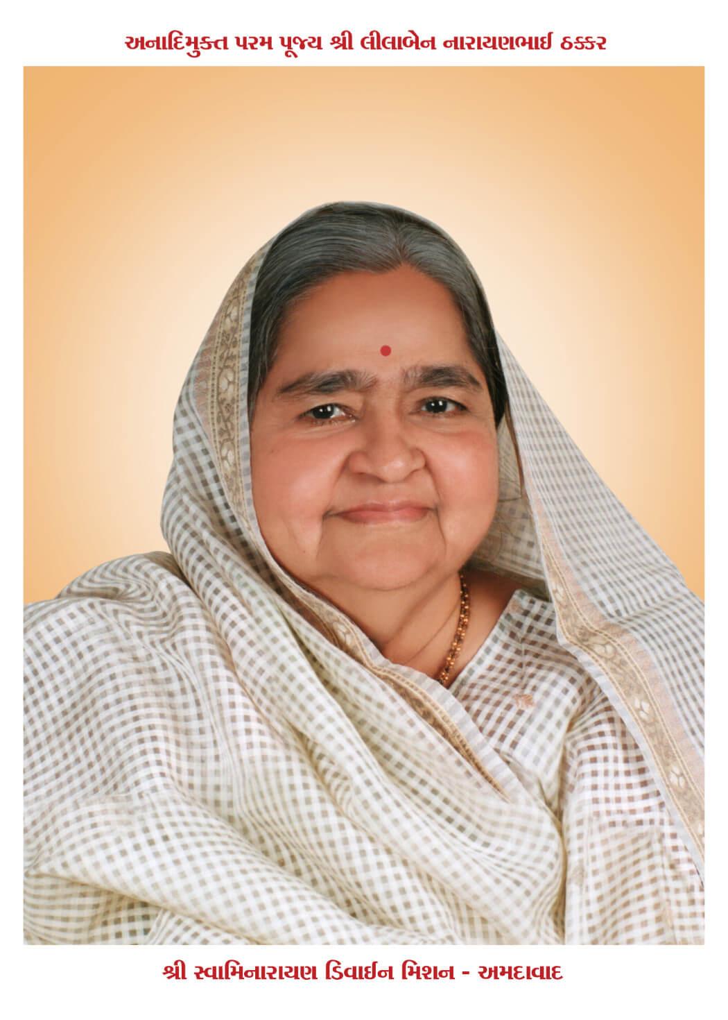 Pujya Leelamasi Pragtyadin Satsang Brahmyagna Dt 05/02/2020