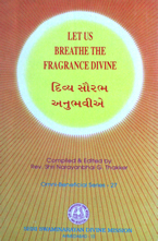 27 Let Us Breathe the Fragrance Divine: Divya Saurabh Anubhaviye