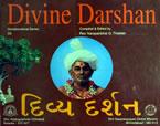 33 Divya Darshan