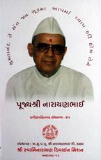 35 Pujya Shri Narayanbhai (Gujarati)