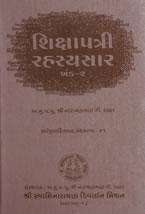 41 Shikhapatri Rahasyasar (Khand 2)