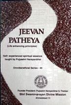 45 Jeevan Pathey