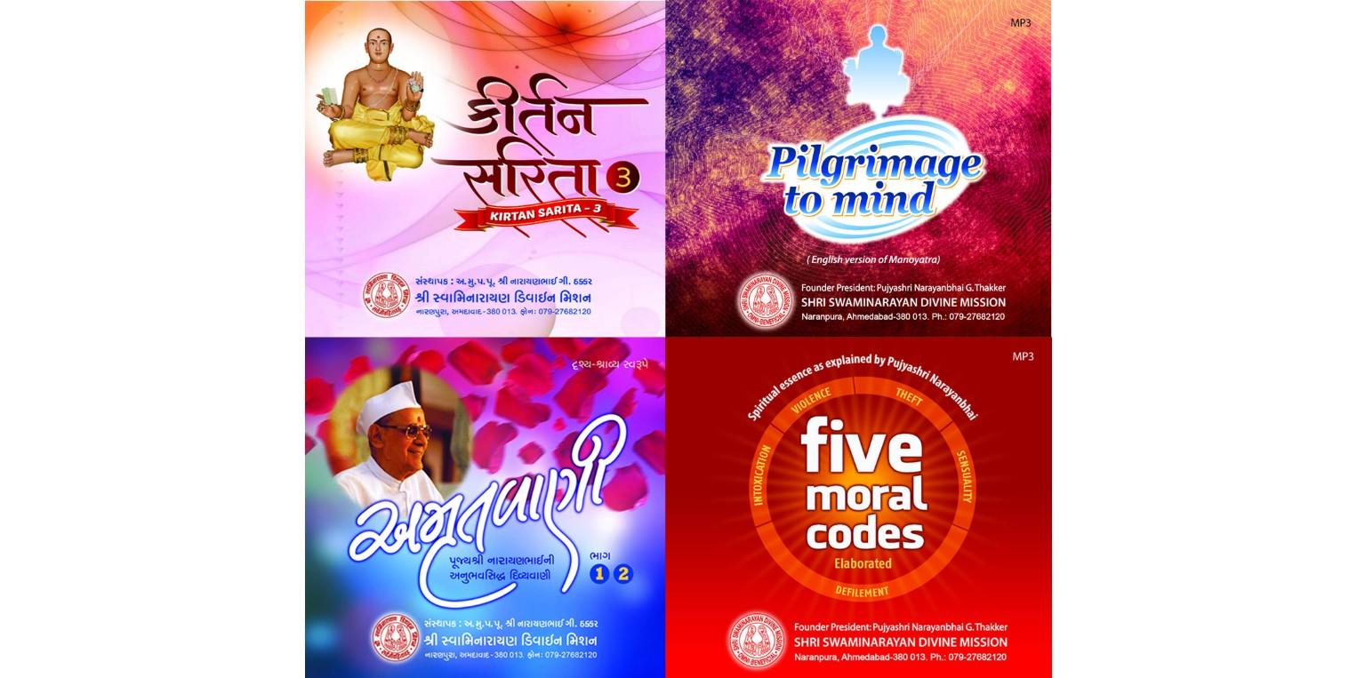 16 Feb 2017 Publications