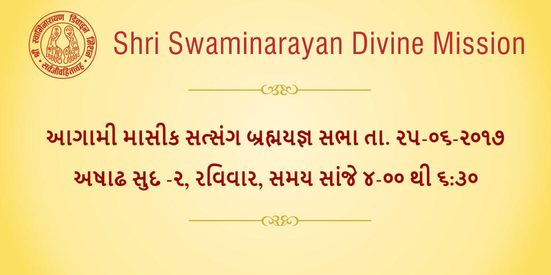 Watch Masik Satsang Sabha Dt: 28-05-17