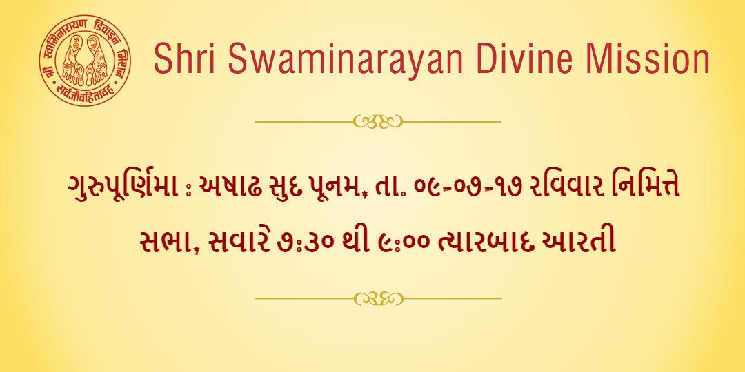Watch Gurupurnima Sabha Dt: 09-07-17