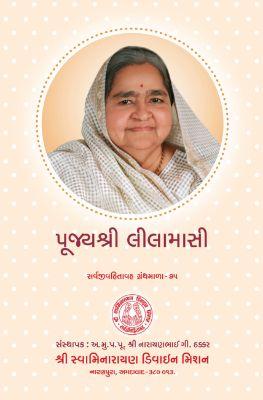 75 Pujya Shri Leelamasi