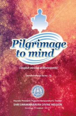 76 Pilgrimage To Mind