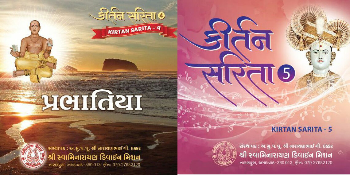 16 Feb 2018 Audio Publications