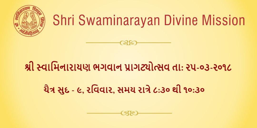 Watch Shri Swaminarayan Bhagvan Pragtyotsav Dt: 25-03-2018