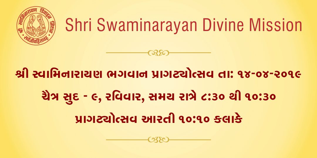 Shri Swaminarayan Bhagvan Pragtyotsav Dt: 14-04-2019