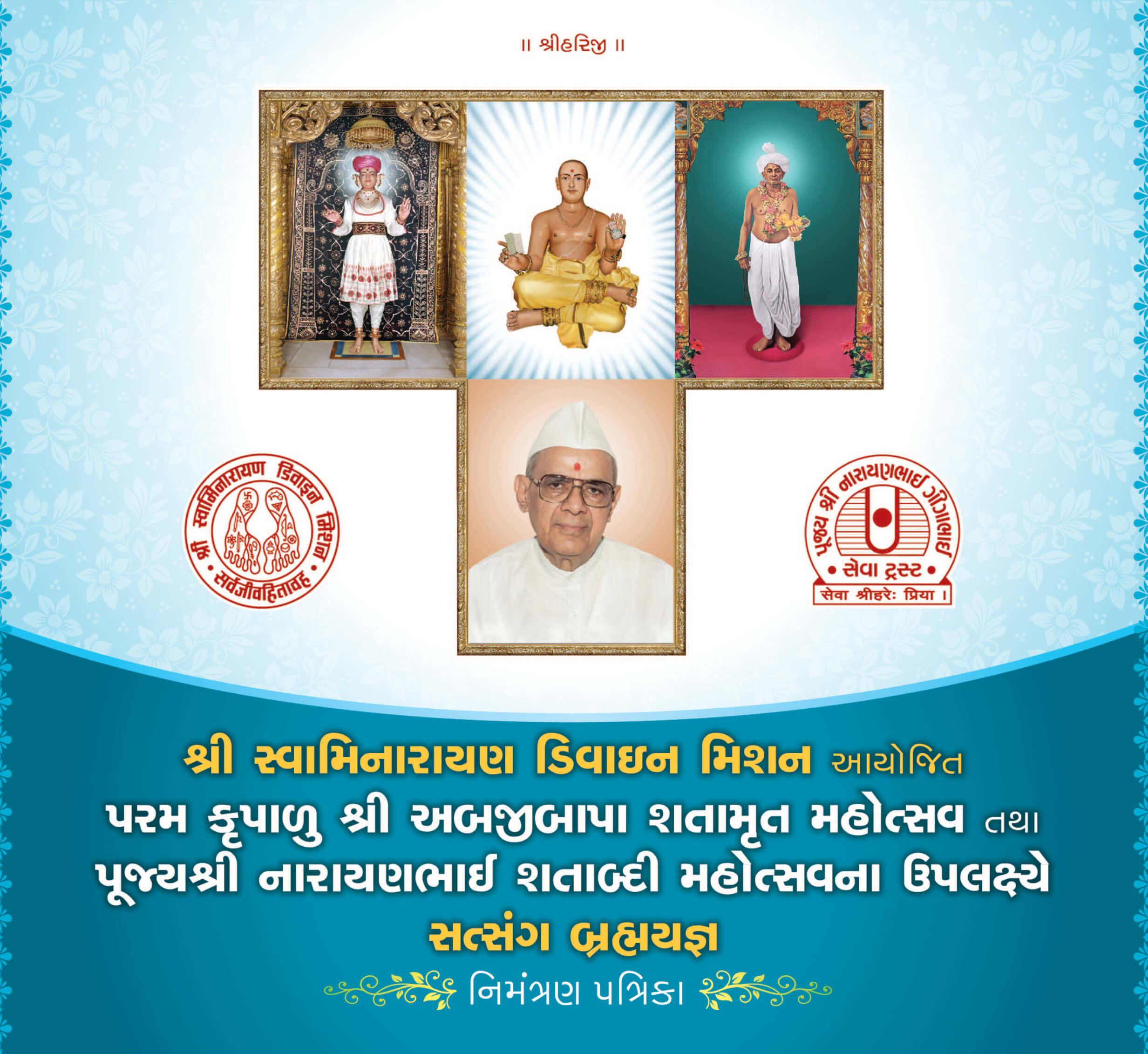 Satsang Brahmyagna Dt. 27/07/2019