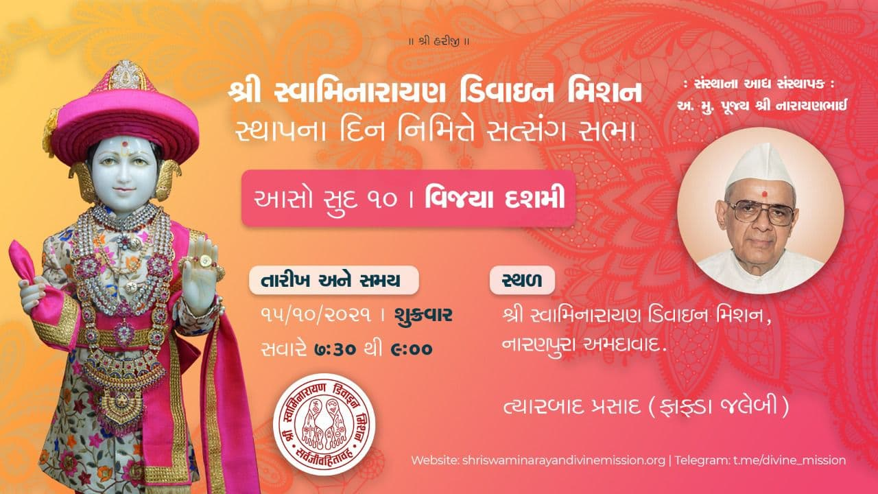 Sthapna Din – Vijya Dashmi