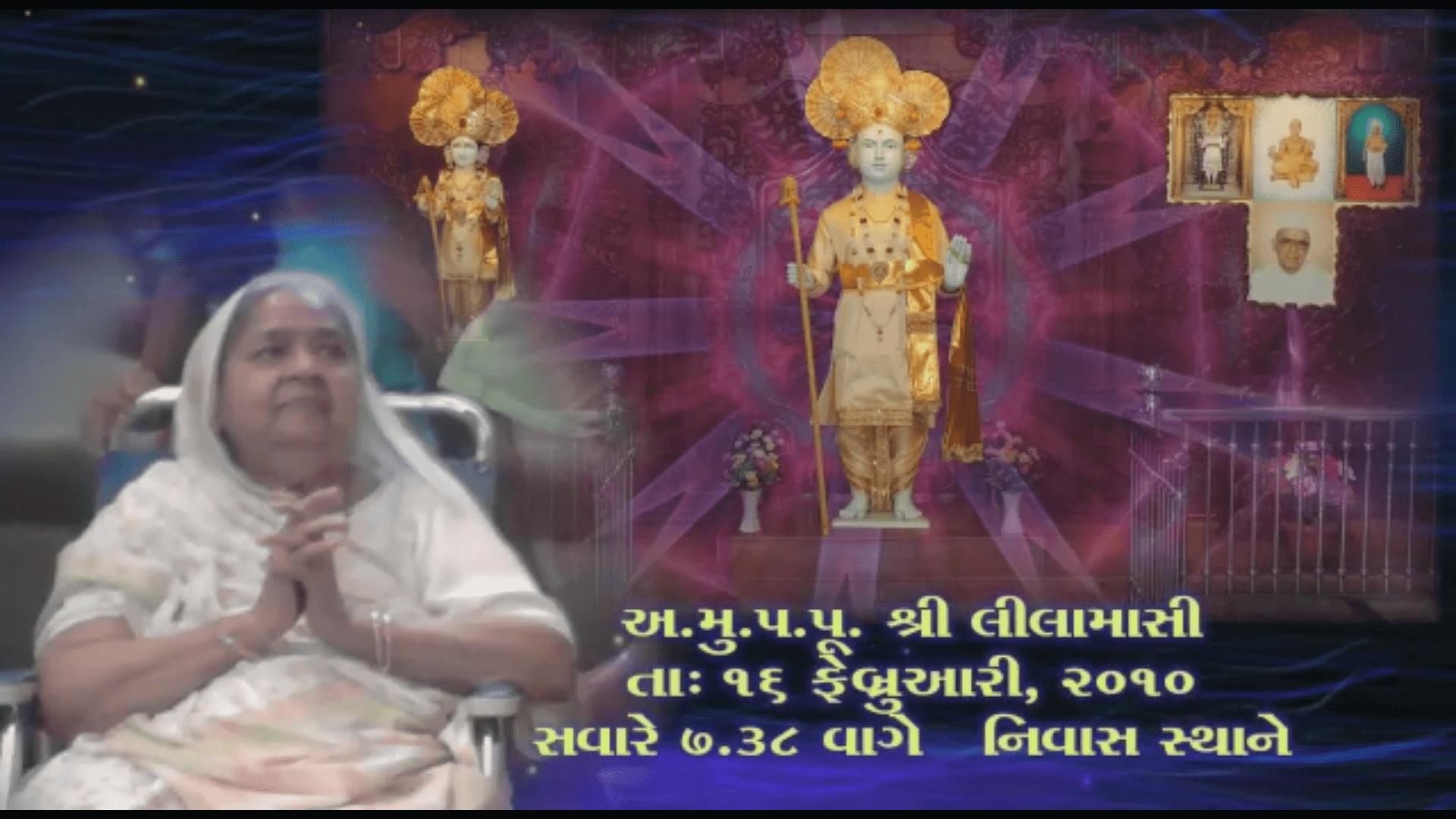 Pujya Leelamasi Aashirvad